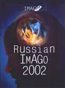 Russian Imago - 2002