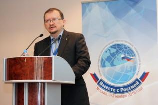 Всемирная конференция: время подлинного сотрудничества и продуктивного взаимодействия соотечественников с Россией